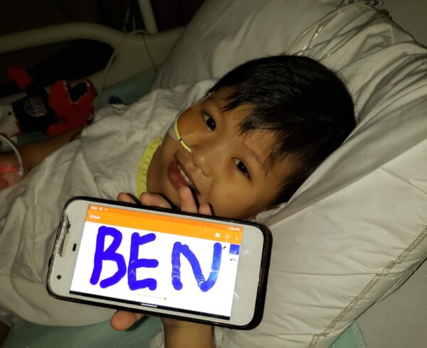 Ben Transplant